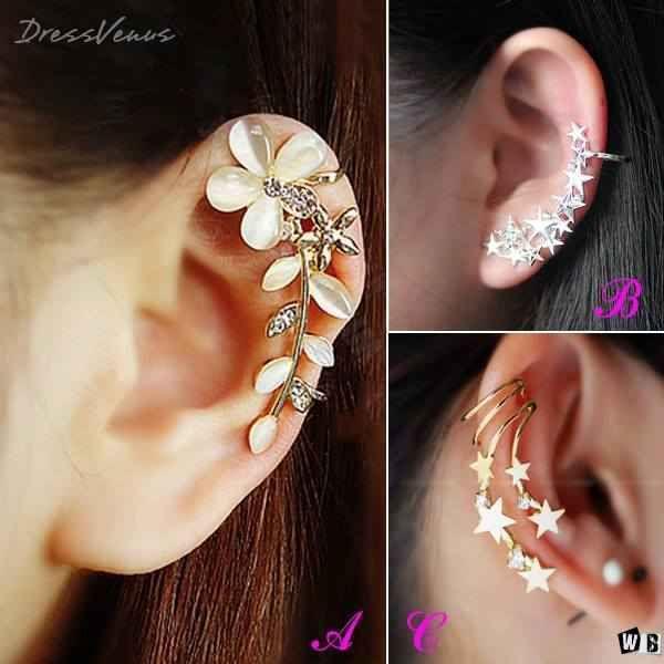 صور اكسسوارات تهبل اجدد الاكسسوارات Ear Cuff Jewelery Earrings