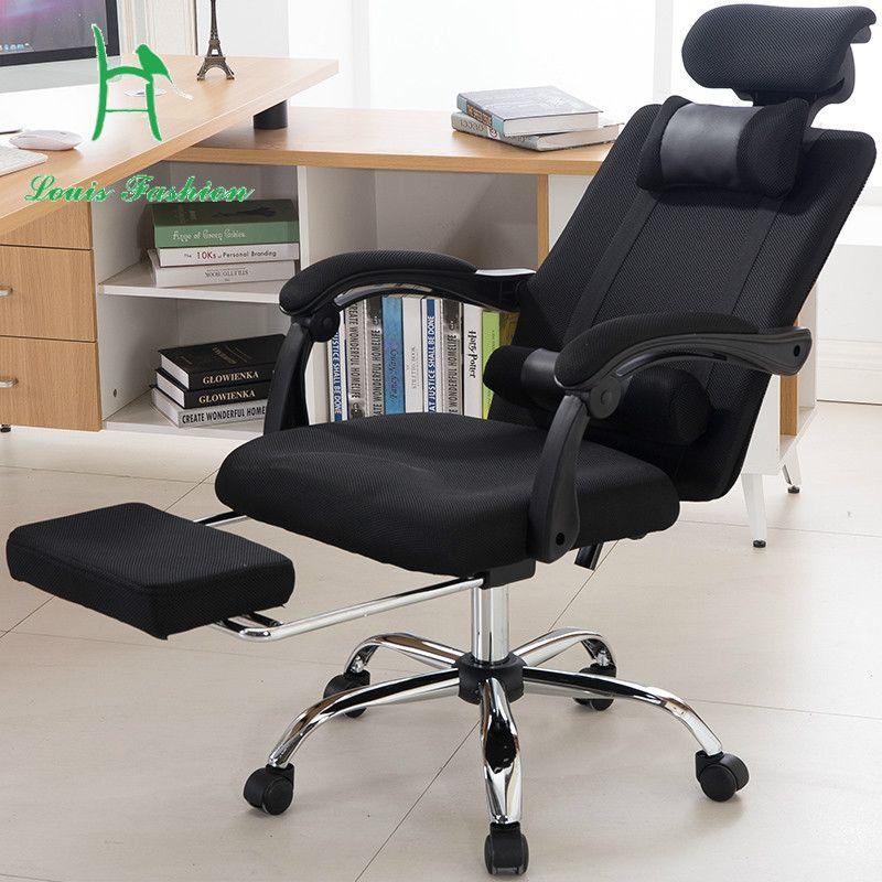 de l ingenierie humaine ordinateur chaise de bureau a domicile chaise tissu de levage inclinables de jeu chaise tournante