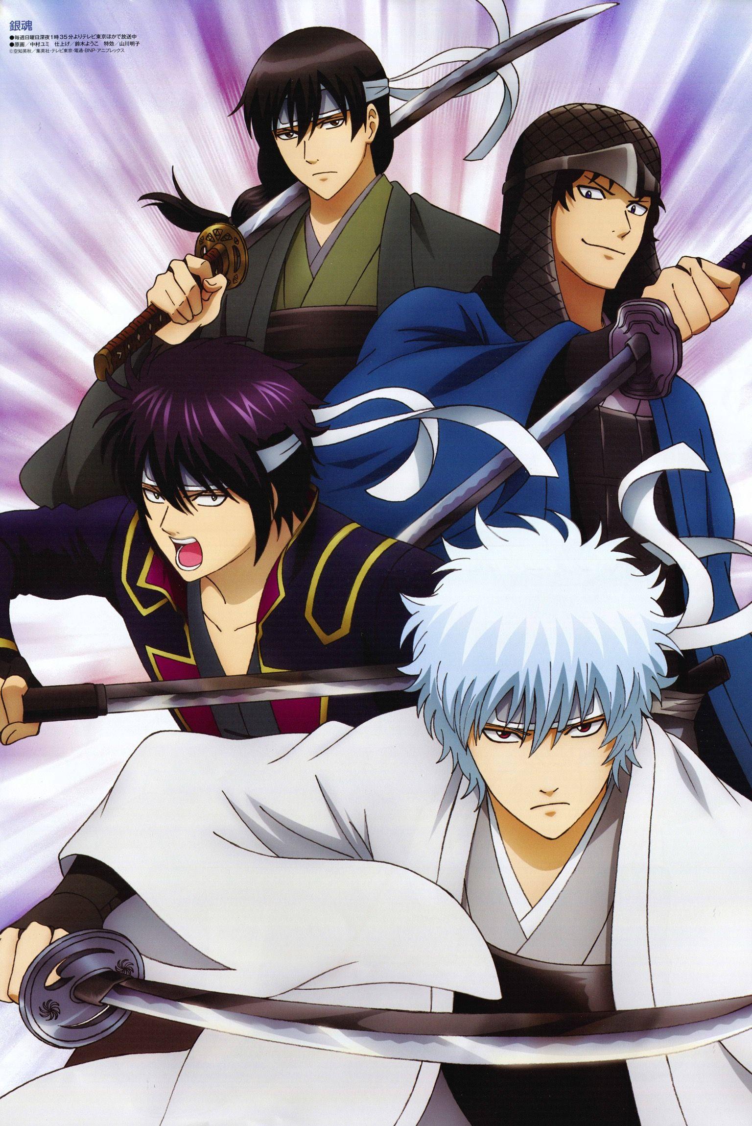 Joui Gintama Image 2193099 Zerochan Anime Image