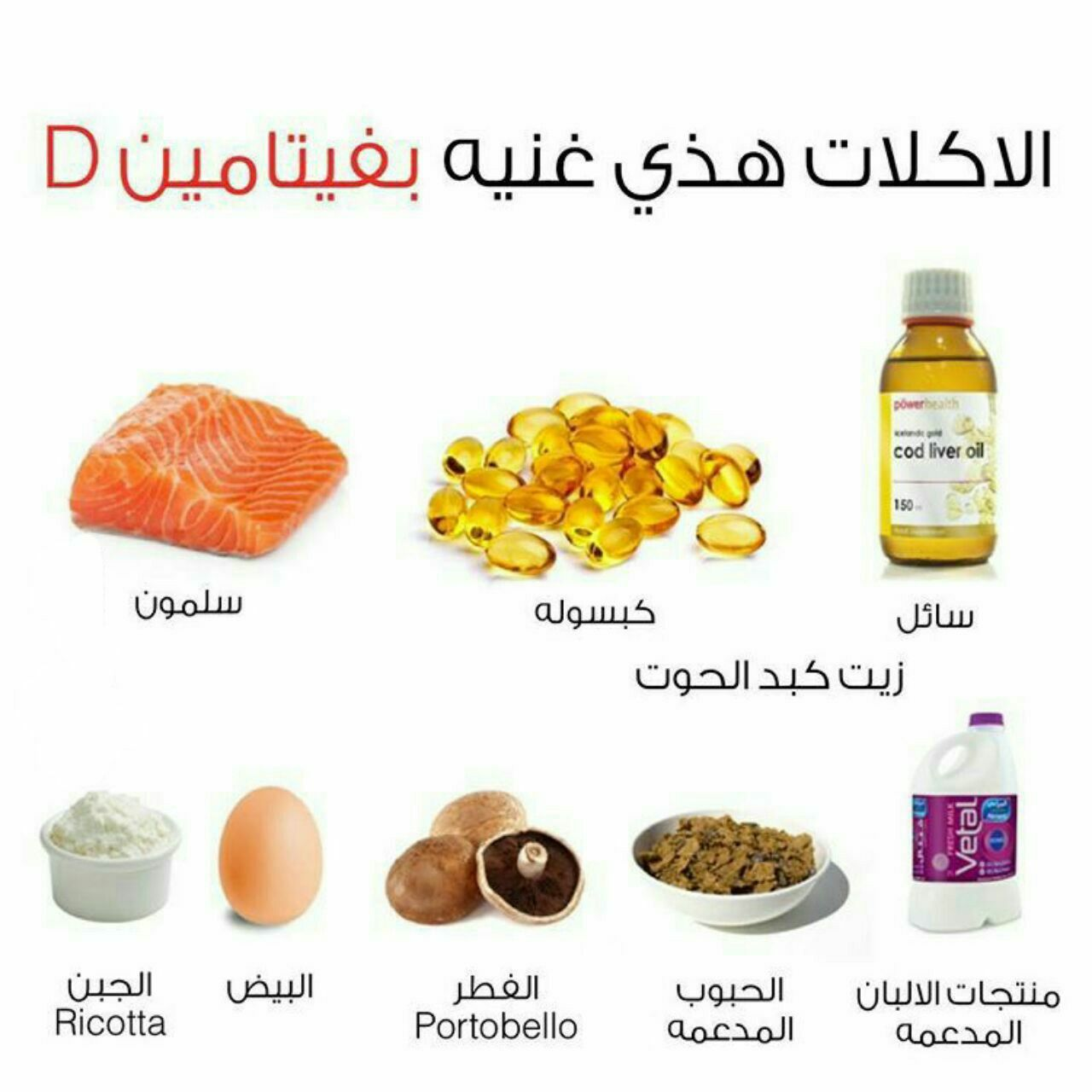Pin By Hassan On الصحة والجمال Food Medicine Dog Food Recipes Food
