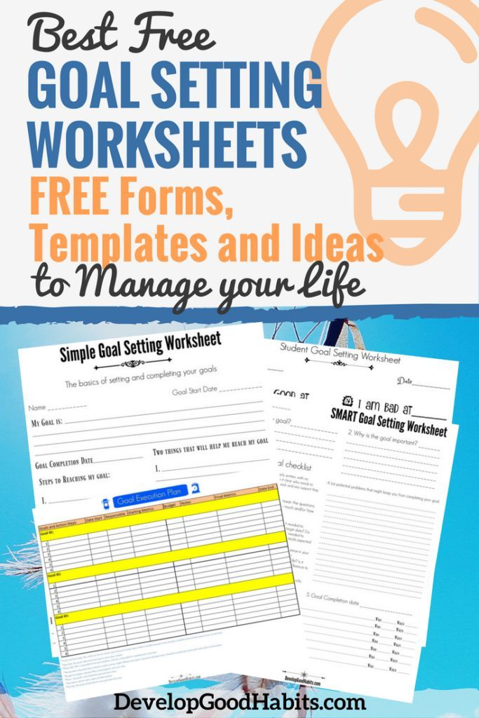 4 Free Goal Setting Worksheets \u2013 FREE Forms, Templates and Ideas to