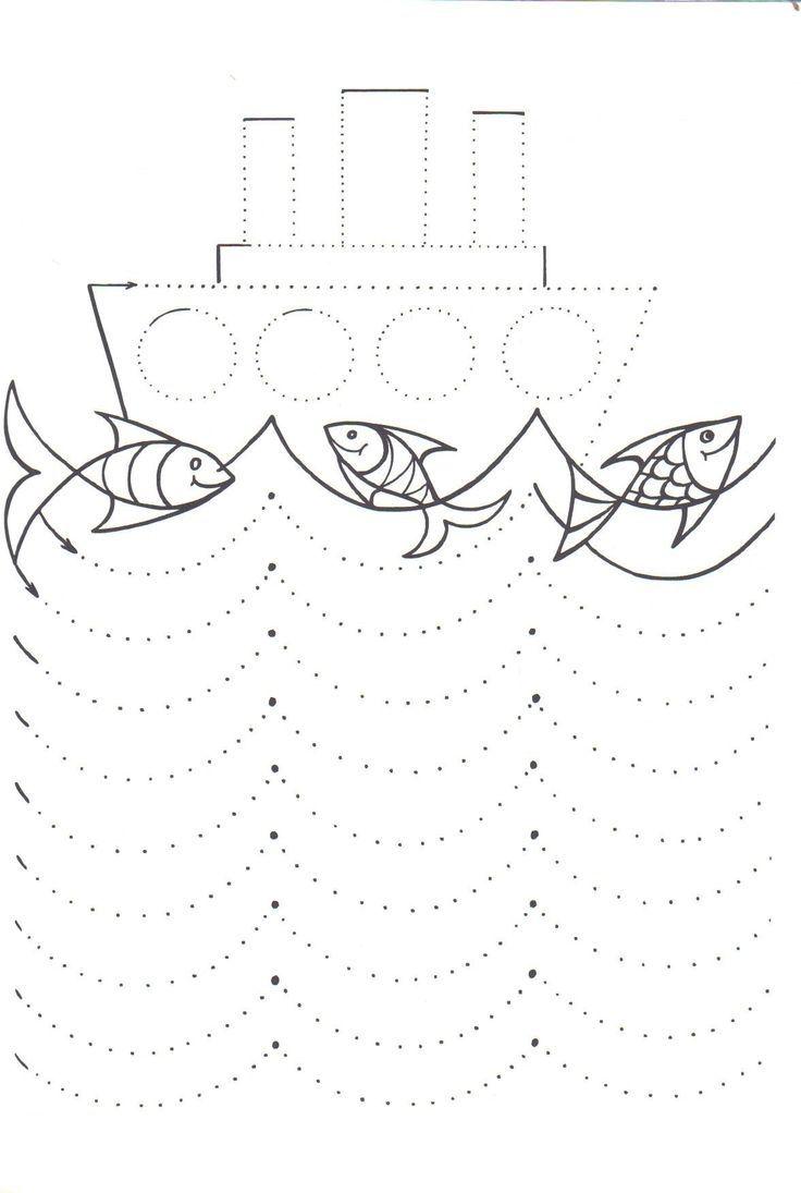 boat trace line worksheet | Crafts and Worksheets for Preschool ...