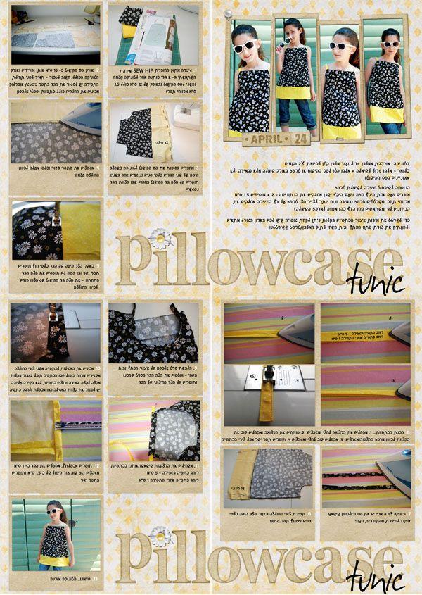 pillowcase | Molde vestidos | Pinterest | Costura, Vestidos para ...