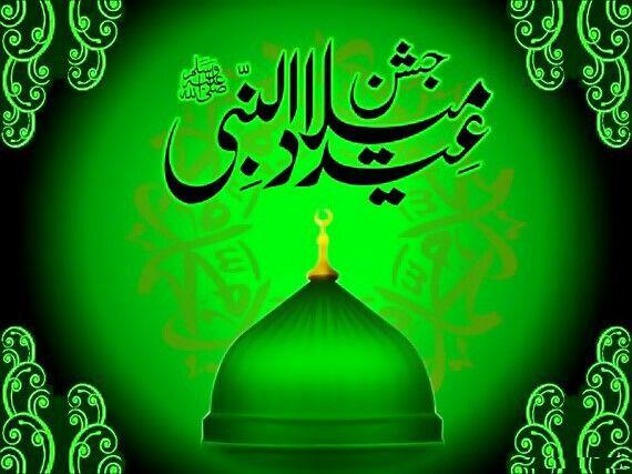 Popular Milad Ul Nabi Eid Al-Fitr 2018 - e3ea1e6e6afb73ea35881e83f7719a78  Image_1007736 .jpg