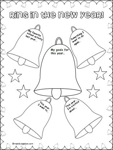 Free New Year's Day Goal Writing Activity. Students write