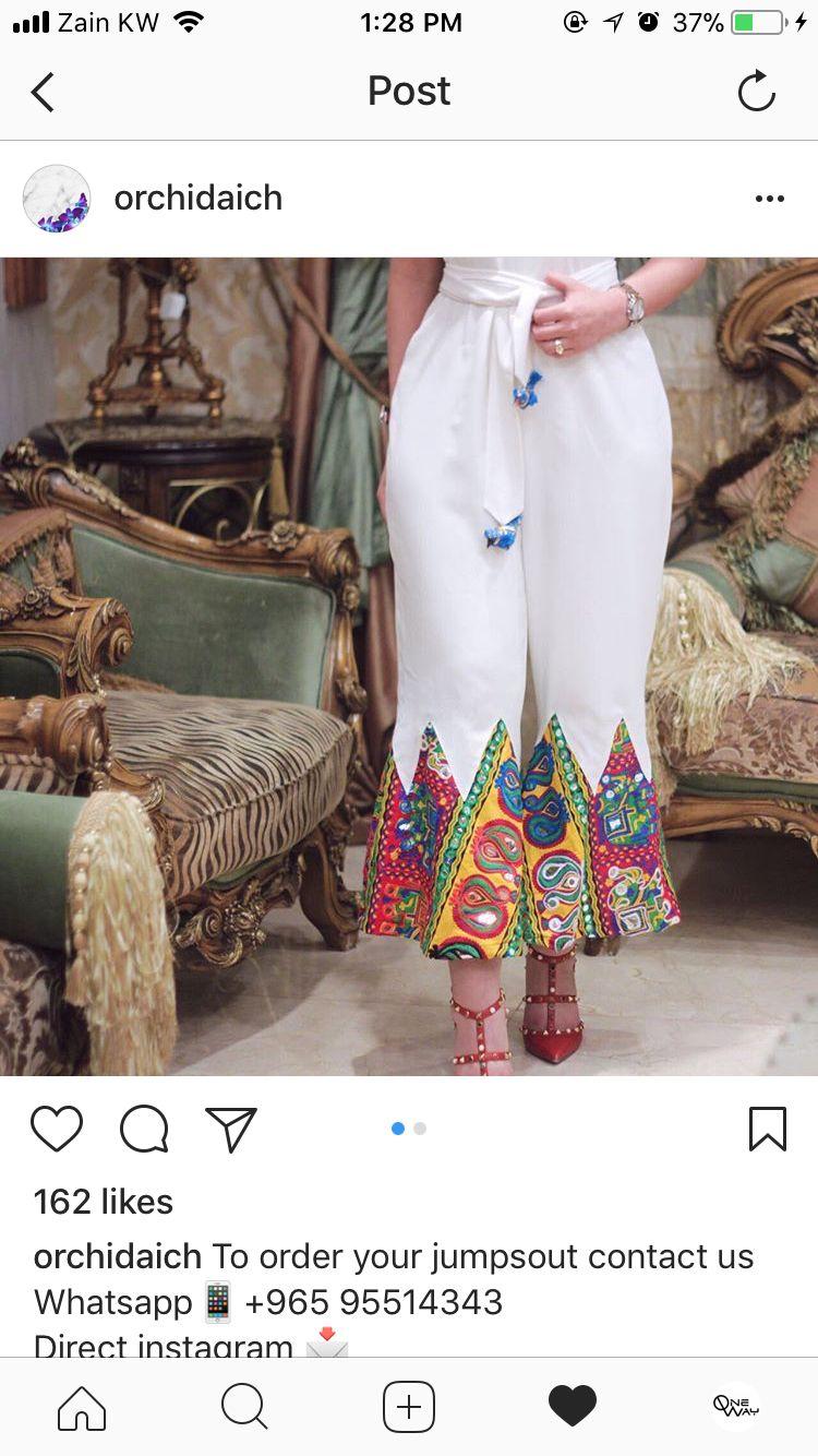 Pin By Yezen Thoyezen On Ramadan Abayas Fashion Kurta Neck Design Fashion Pants