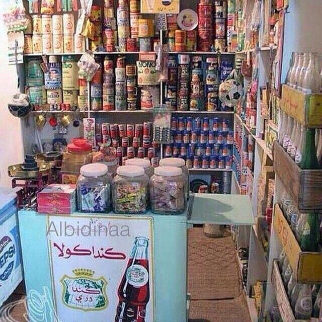 11381411 1576042279350895 1305330462 N Jpg 640 640 Egypt Art Old Egypt Ramadan Kids