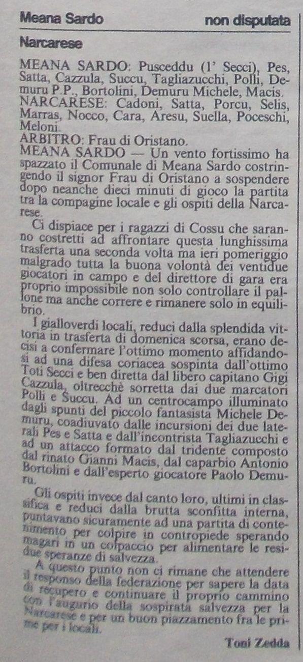 GSMEANA: MEANA SARDO-NARCARESE NON DISPUTATA (12/03/1995)