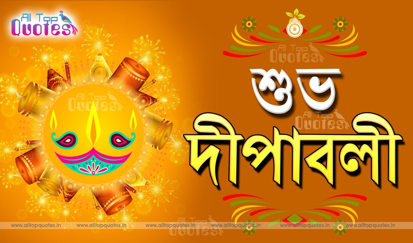 Here is a 2015 deepavali bengali language quotes and messages happy diwali bengali quotes and greetings online kristyandbryce Gallery