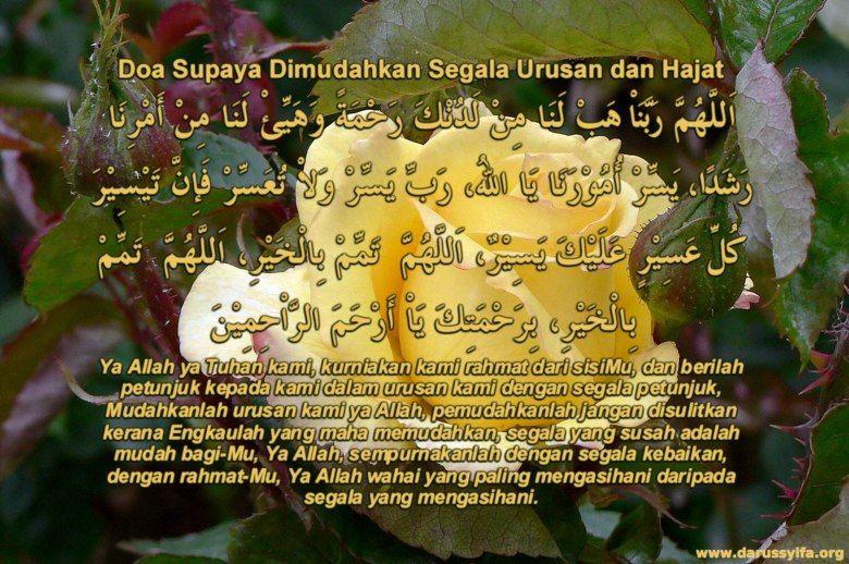 Pin By Shari A On Dua Doa Doa Islam Holiday Decor