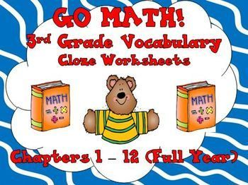 Go Math 3rd Grade Vocabulary Worksheets Full Year Go Math Math