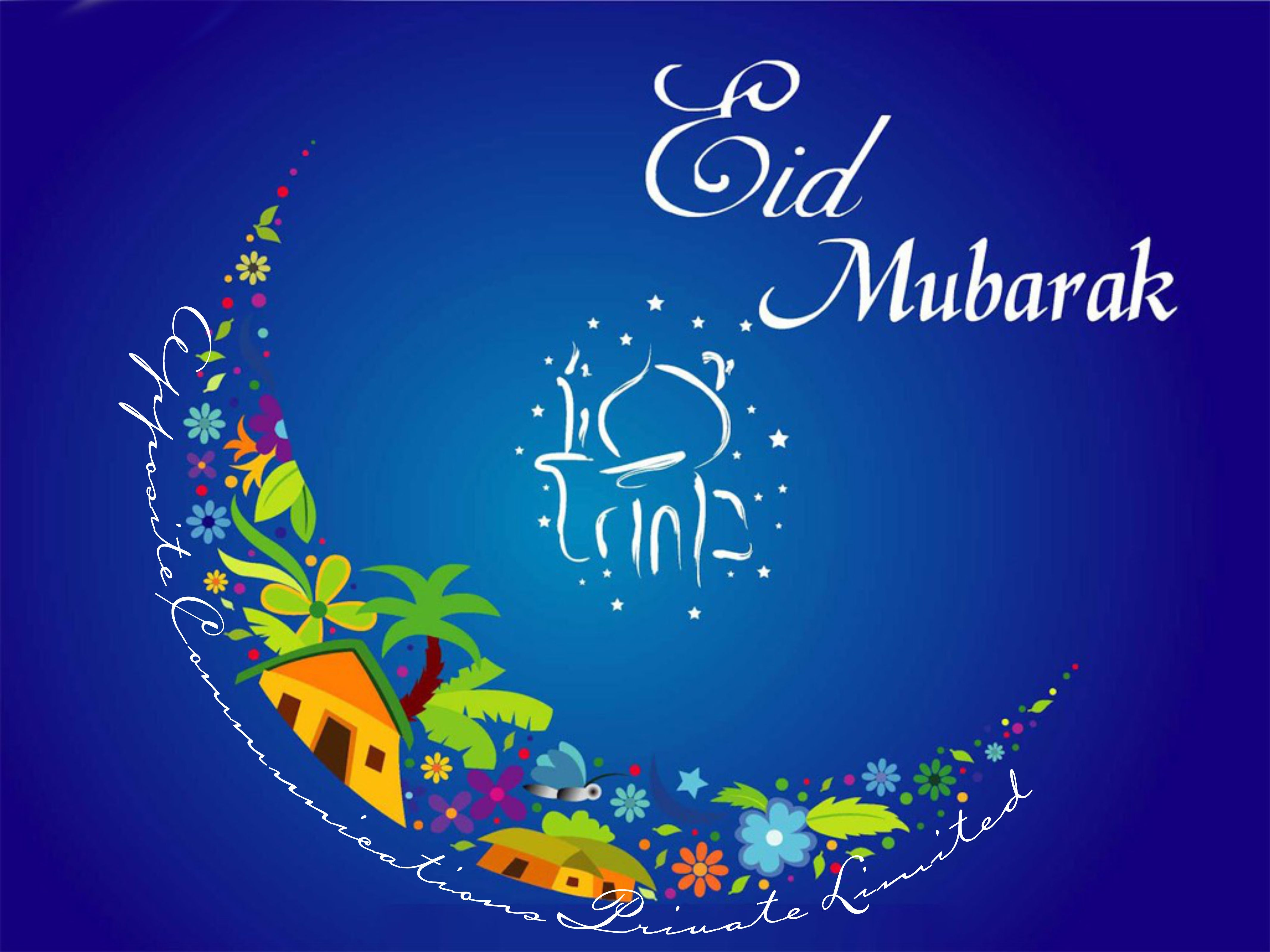 Eid Wishes Eid Mubarak And Ramadan Greetings Messages Wishes And