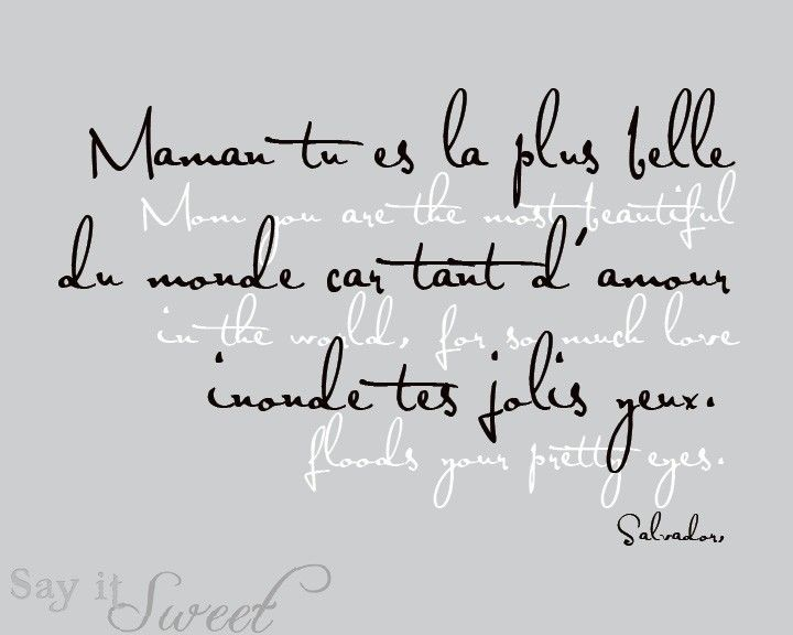 French Mom You Are The Most Beautiful In The World Salvador 8x10 Print Silver Slate Shown Buy 3 Get 1 Free French Quotes Love Quotes Mom Quotes