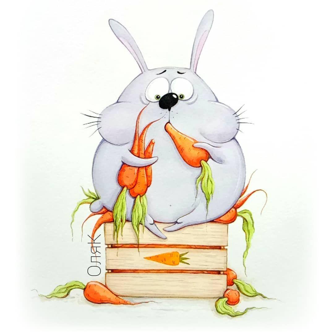 Открытки своими, картинка заяц с морковкой