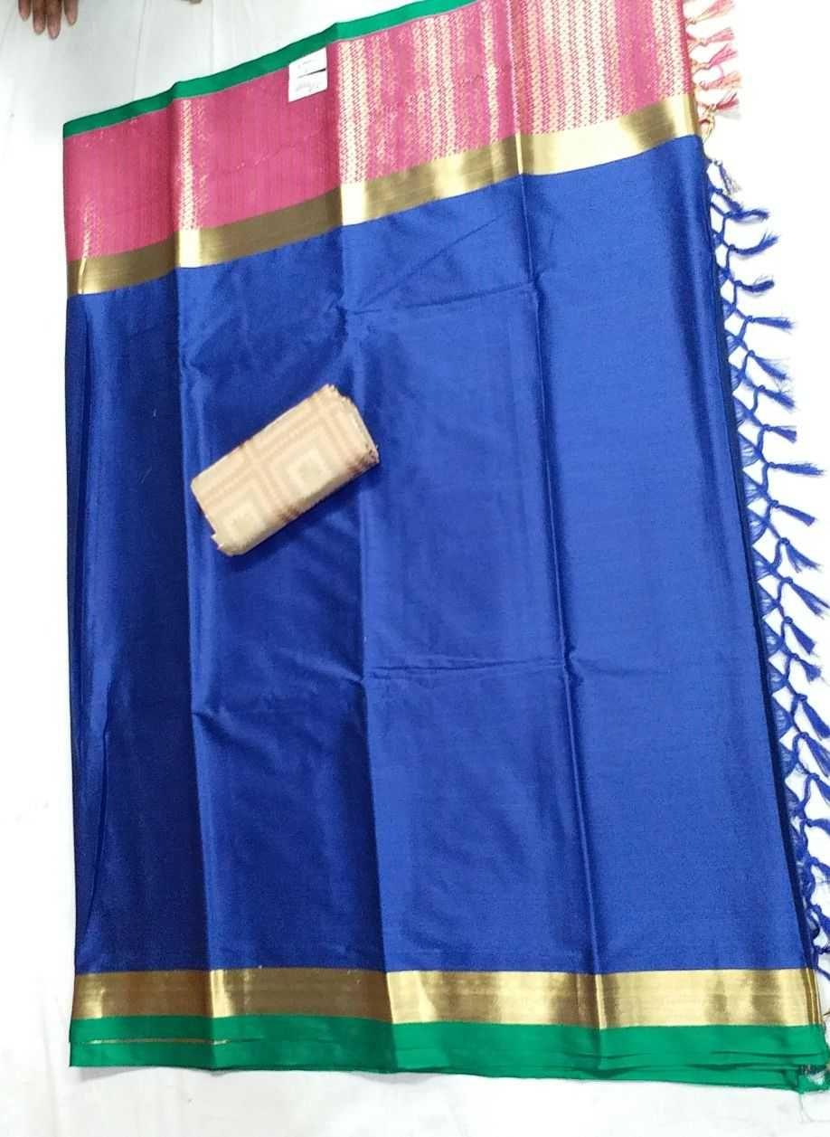 Pure silk saree 2018 brand  aura catalogue  viona fabric  pure silk cotton rate