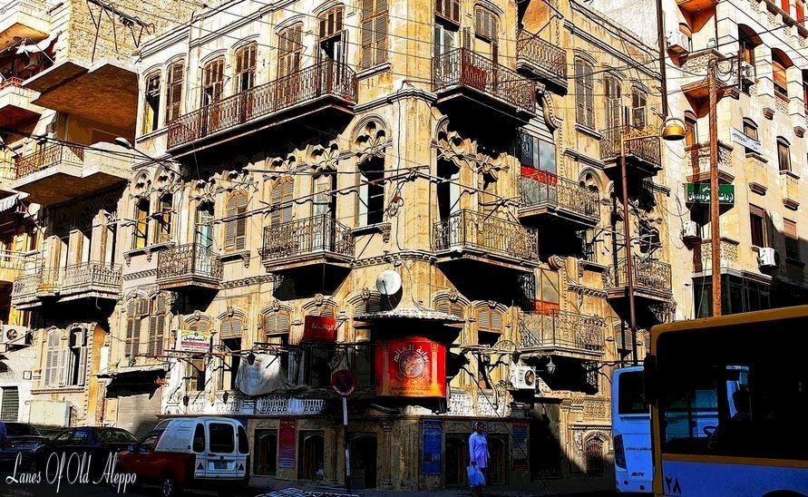 Old Building In Aleppo Syria Aleppo Syria Pinterest