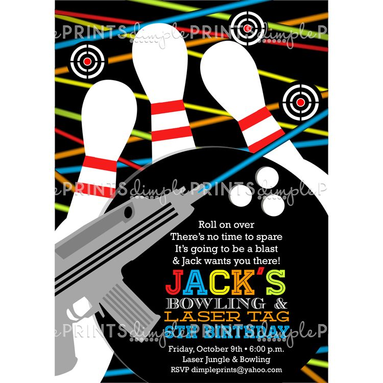 Laser Tag Bowling Birthday Party Invite Dimple Prints Shop Laser Tag Birthday Laser Tag Birthday Party Laser Tag Party