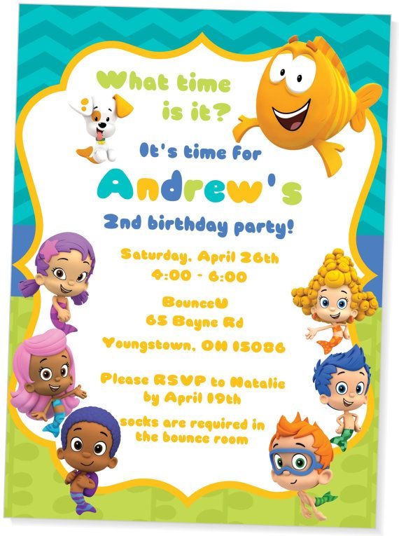 Bubble Guppies Birthday Invitation Bubble Guppies Birthday Invite