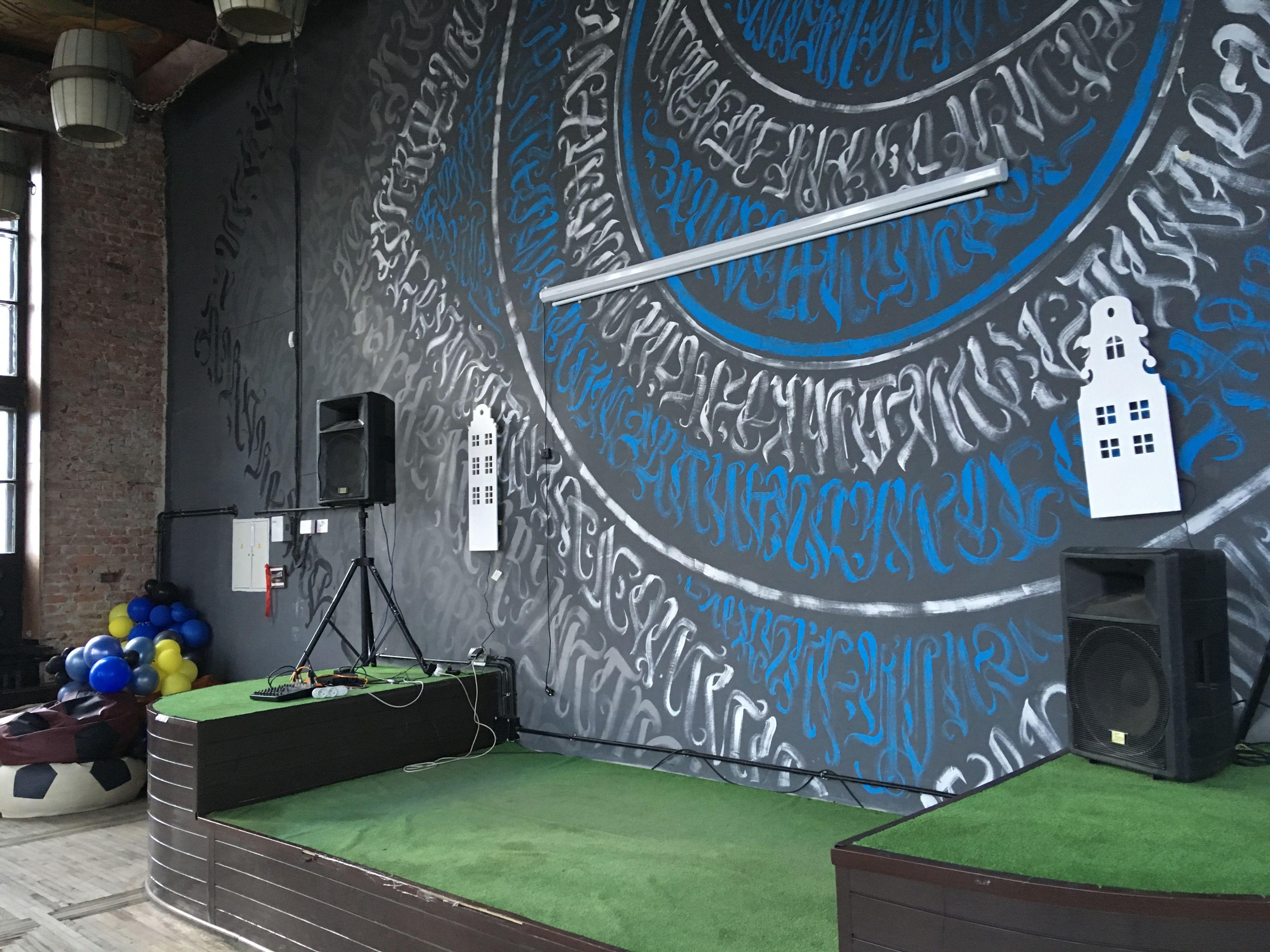 Сцена в малом зале для выступлений