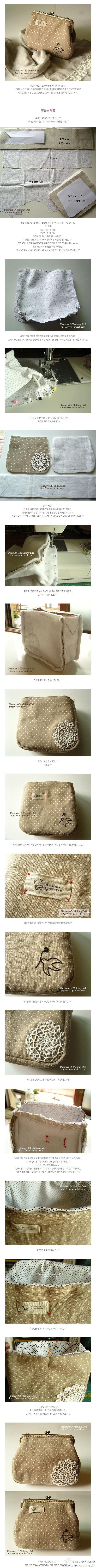 little coin purse