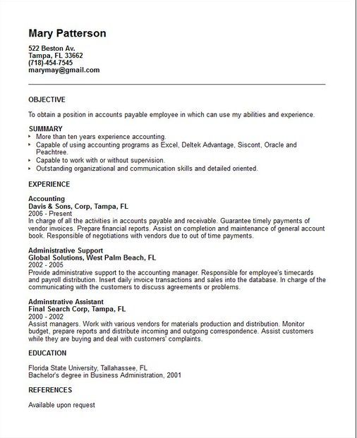 Resume Computer Skills Section Example Resume Computer Skills - resume education section