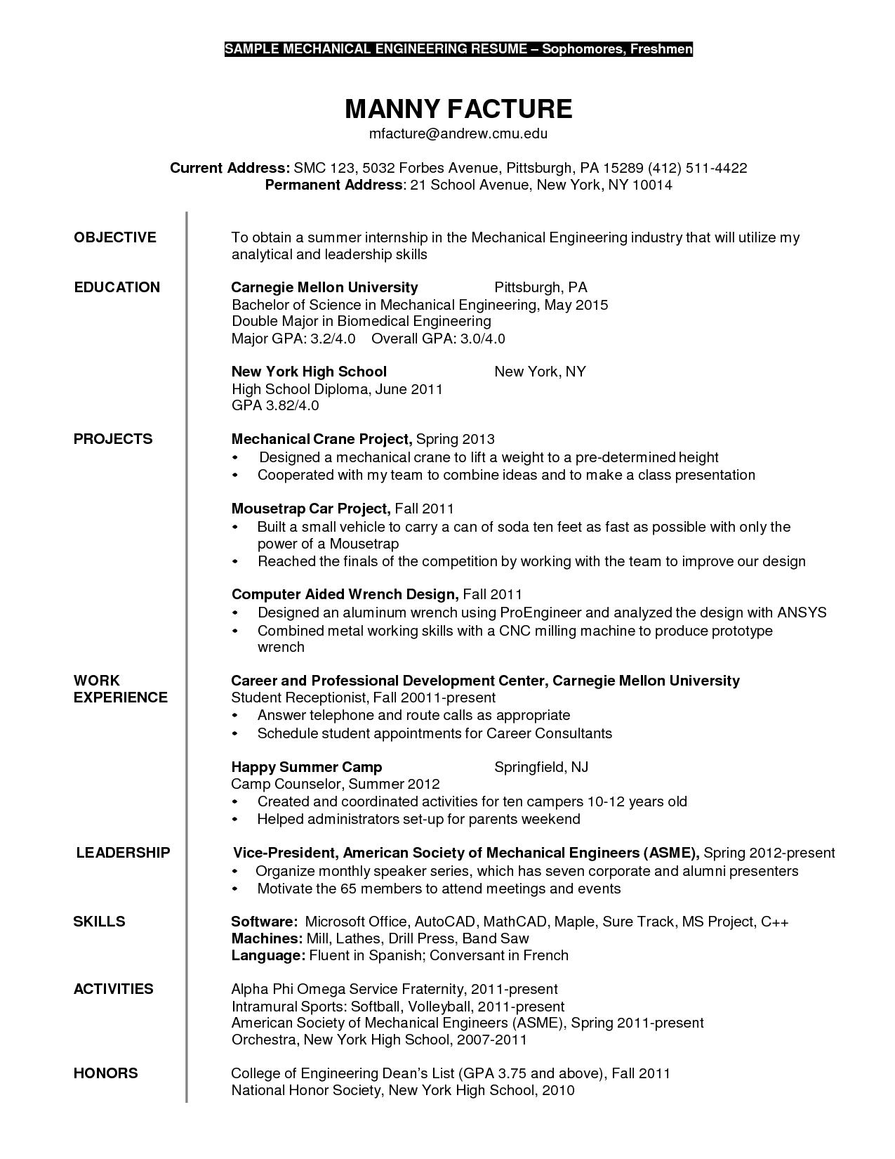 mechanical engineering internship resume sle sle