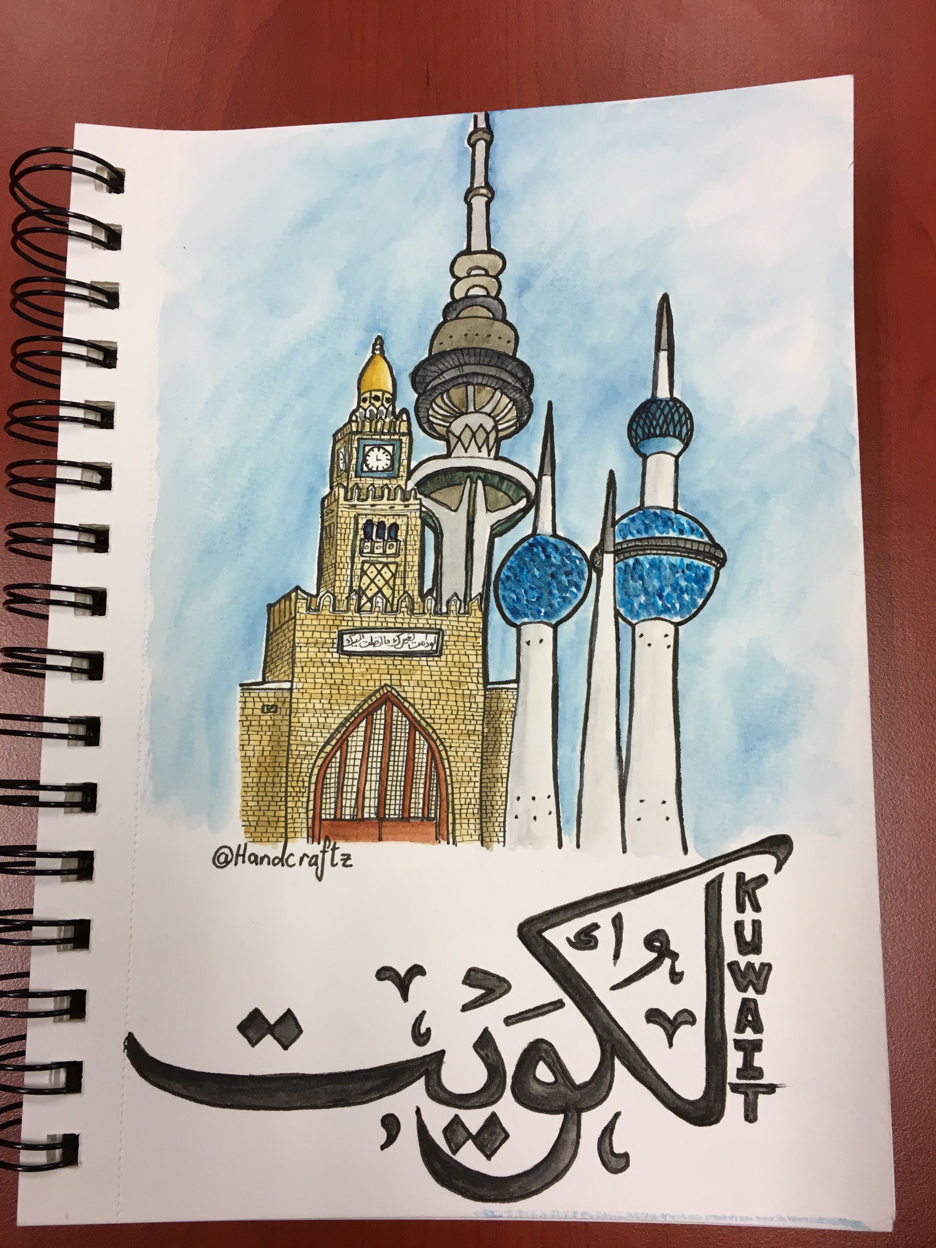 Celebrating Kuwait National Day Kuwait National Day City Drawing Flower Sketches