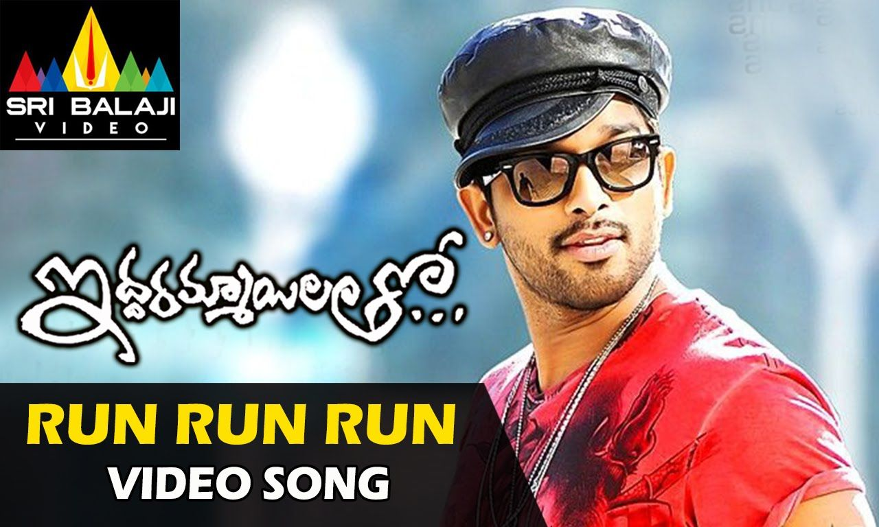 Iddarammayilatho Songs Run Run Video Song Allu Arjun Amala Paul Sri Balaji Video Songs Running Gif Running