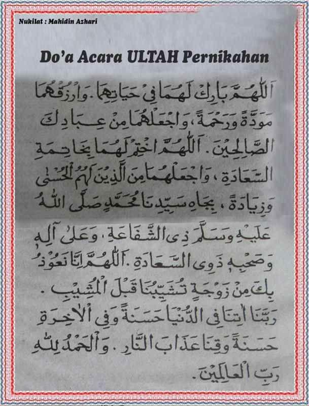 Doa Ulang Tahun Pernikahan Islami Untuk Istri Nusagates