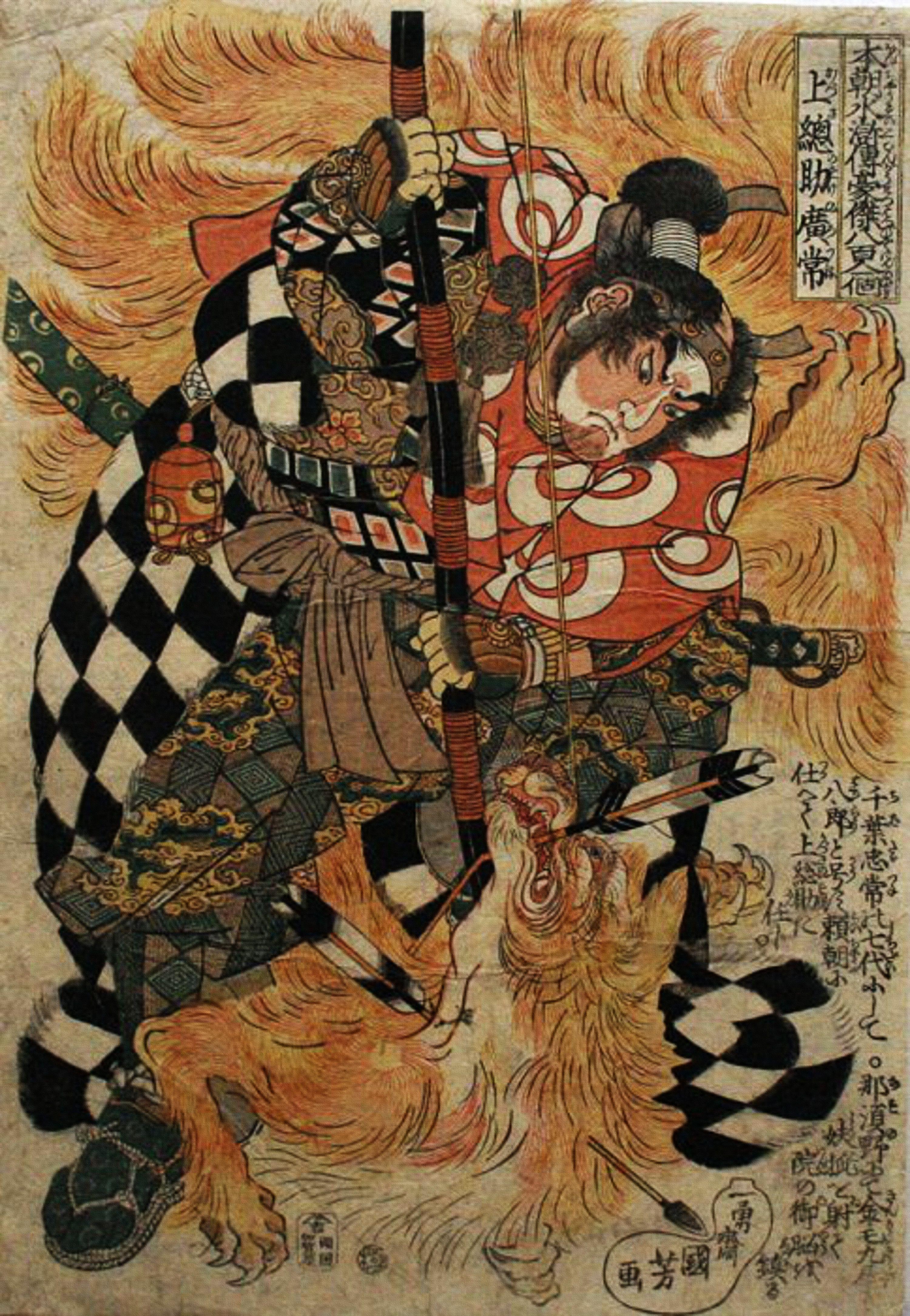 alten asiatischen heros