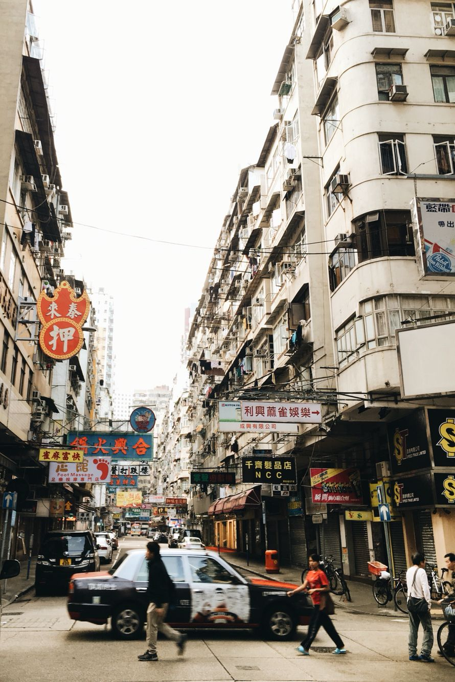 Streets of Hong Kong @ theimaginative on Instagram.