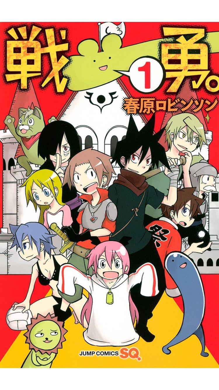 Pin by AMGGGAMINGHQO 101 on wow Manga, Anime, Comic book