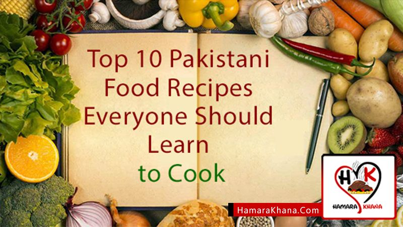 Top 10 pakistani food recipes delicious unique pakistani food top 10 pakistani food recipes delicious unique pakistani food recipes forumfinder Image collections
