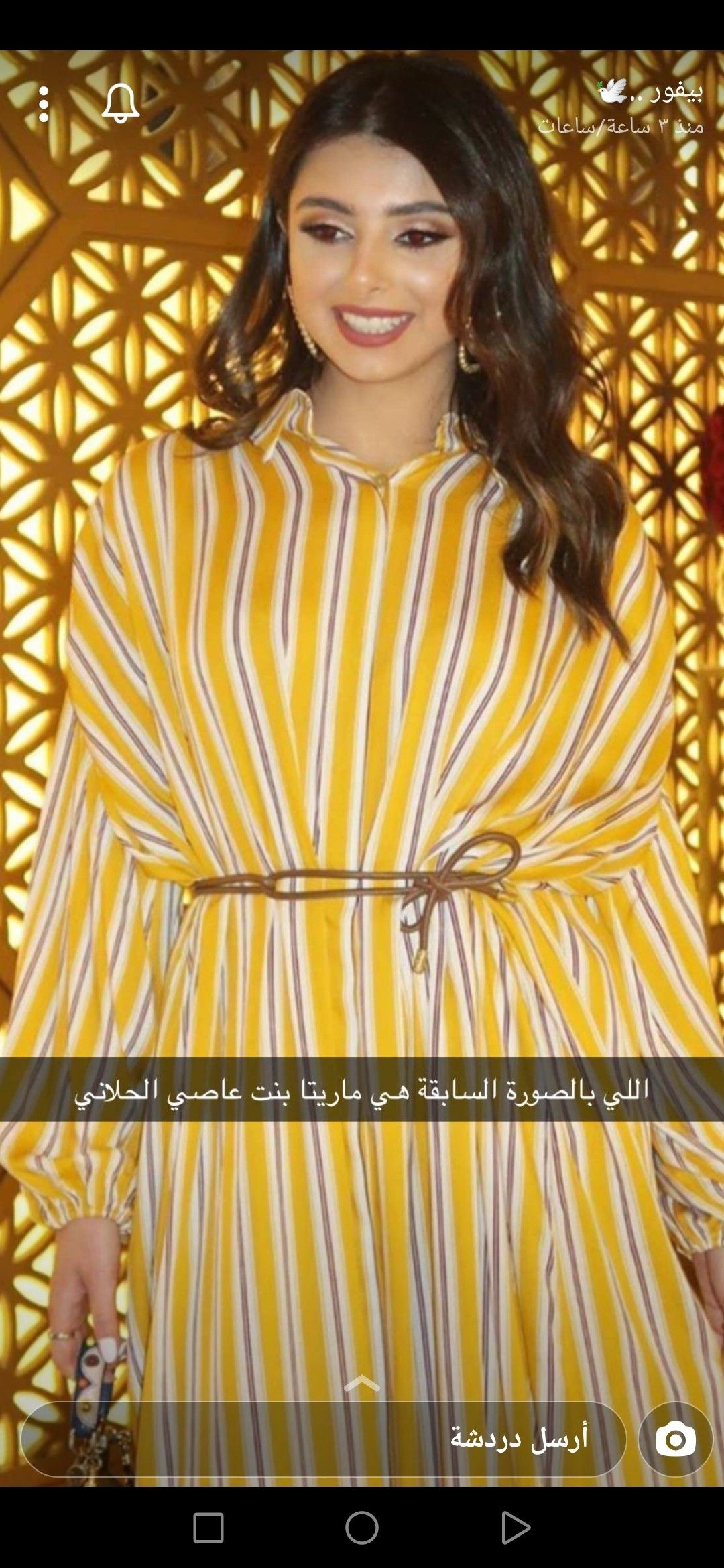 Pin By Sana Azhary On Elegant Clothes Jewellery Accessories In 2020 Elegant Outfit Women Striped Top