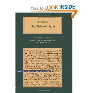 Amazon Com The Niche Of Lights Brigham Young University Islamic Translation Series 9780842523530 Al Gh Philosophers Brigham Young University University