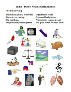 MULTIPLE MEANING WORDS MEGA-PACK - TeachersPayTeachers.com