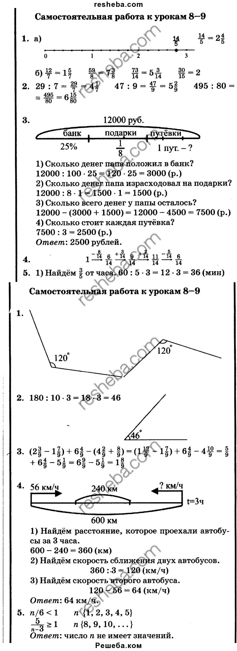 Биология мамонтов захаров гдз 9 класс