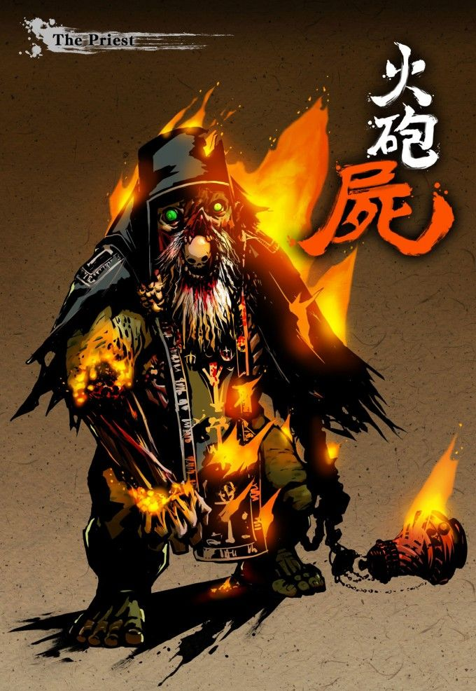 Yaiba-Ninja_Gaiden_Z_Zombie_Concept_Art_06