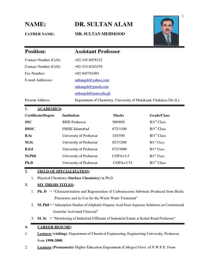18++ New resume format 2020 philippines Resume Examples