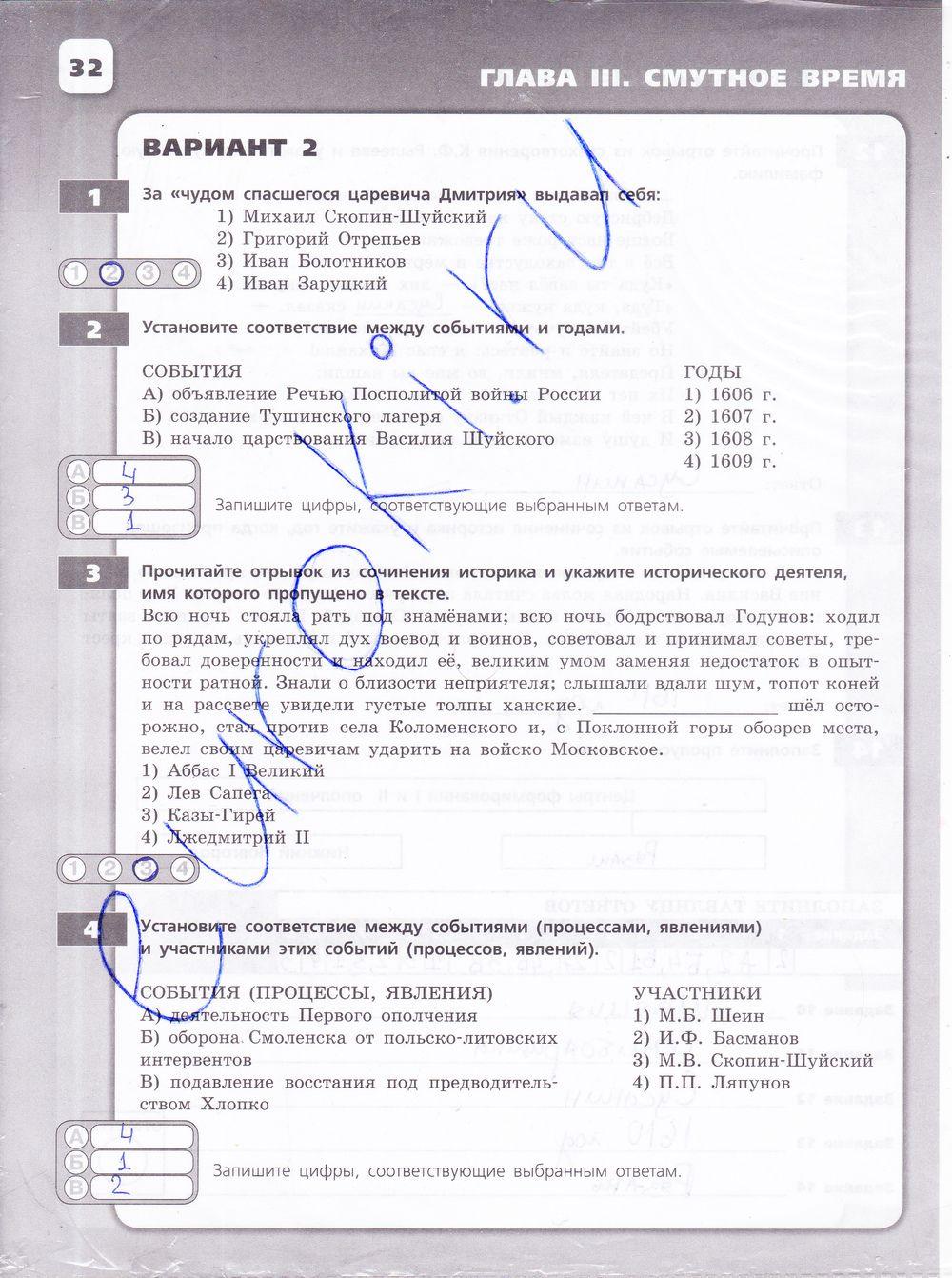 Русский язык 3 класс иванов решебник бесплатно и без регистрации