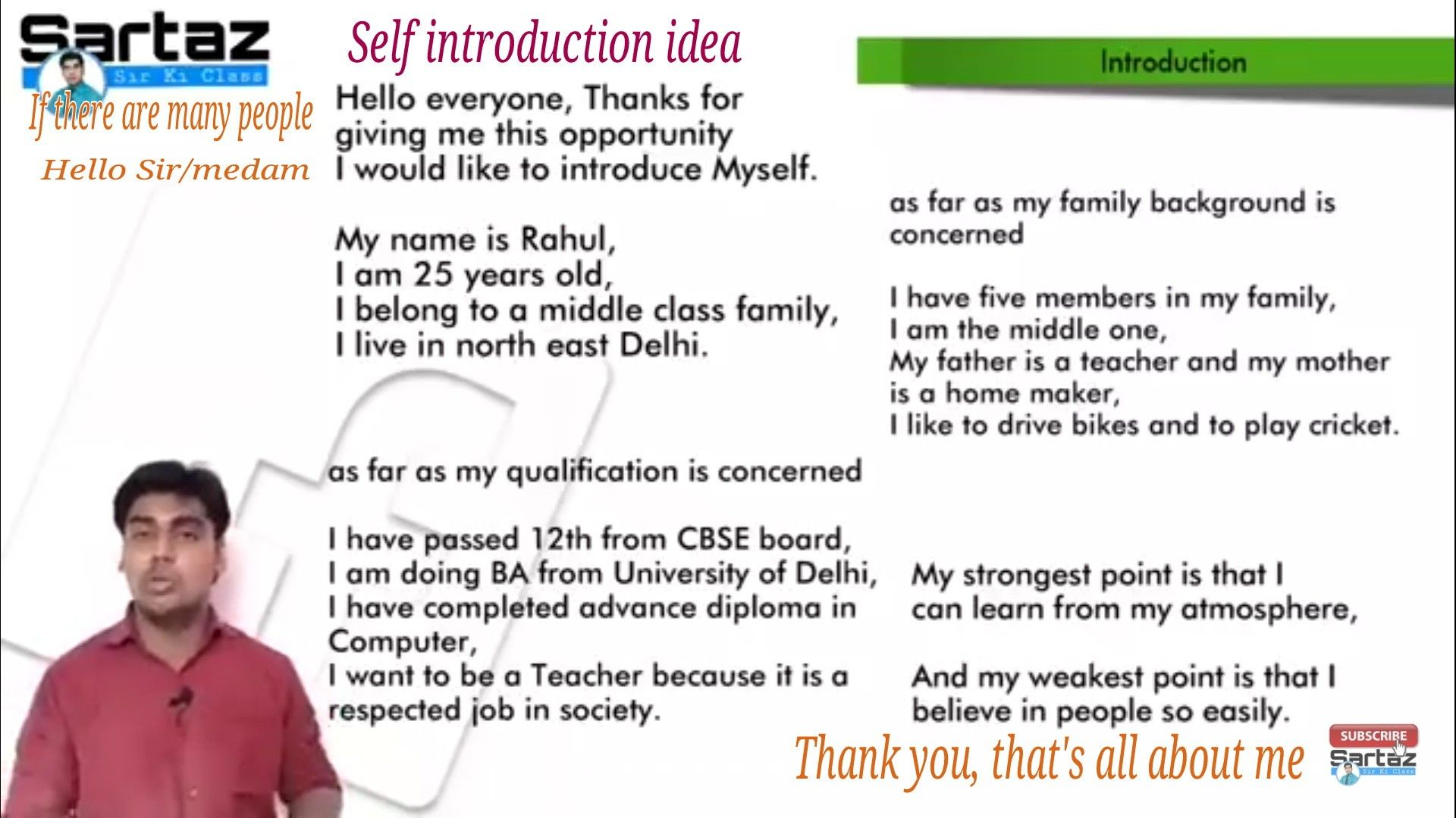 Self Introduction Idea