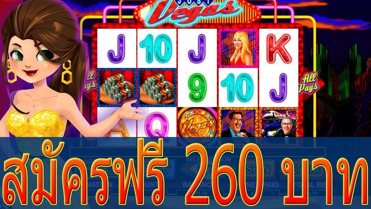 Master Slot 888