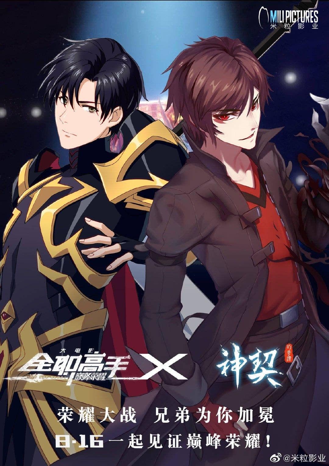 Pin by Yu Alexius on Chinese Anime Anime, Avatar, Art