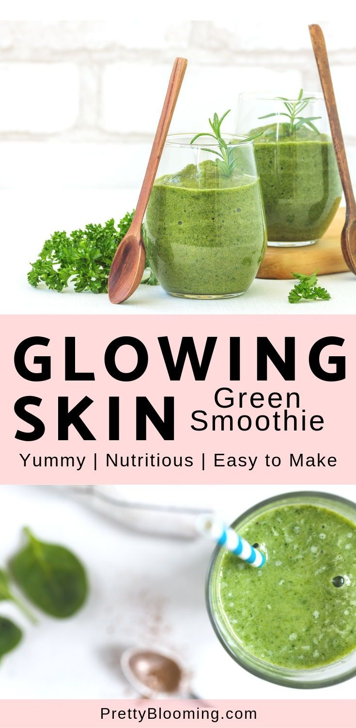 Today's post motto is 'Healthy skin can be affordable and tasty'. How? I have a glowing skin green smoothie recipe for you - it's easy, it's yummy, it's nutritious and your skin will love it!Let's get started.. #greensmoothie #glowingskin #foodforskin #healthyskin