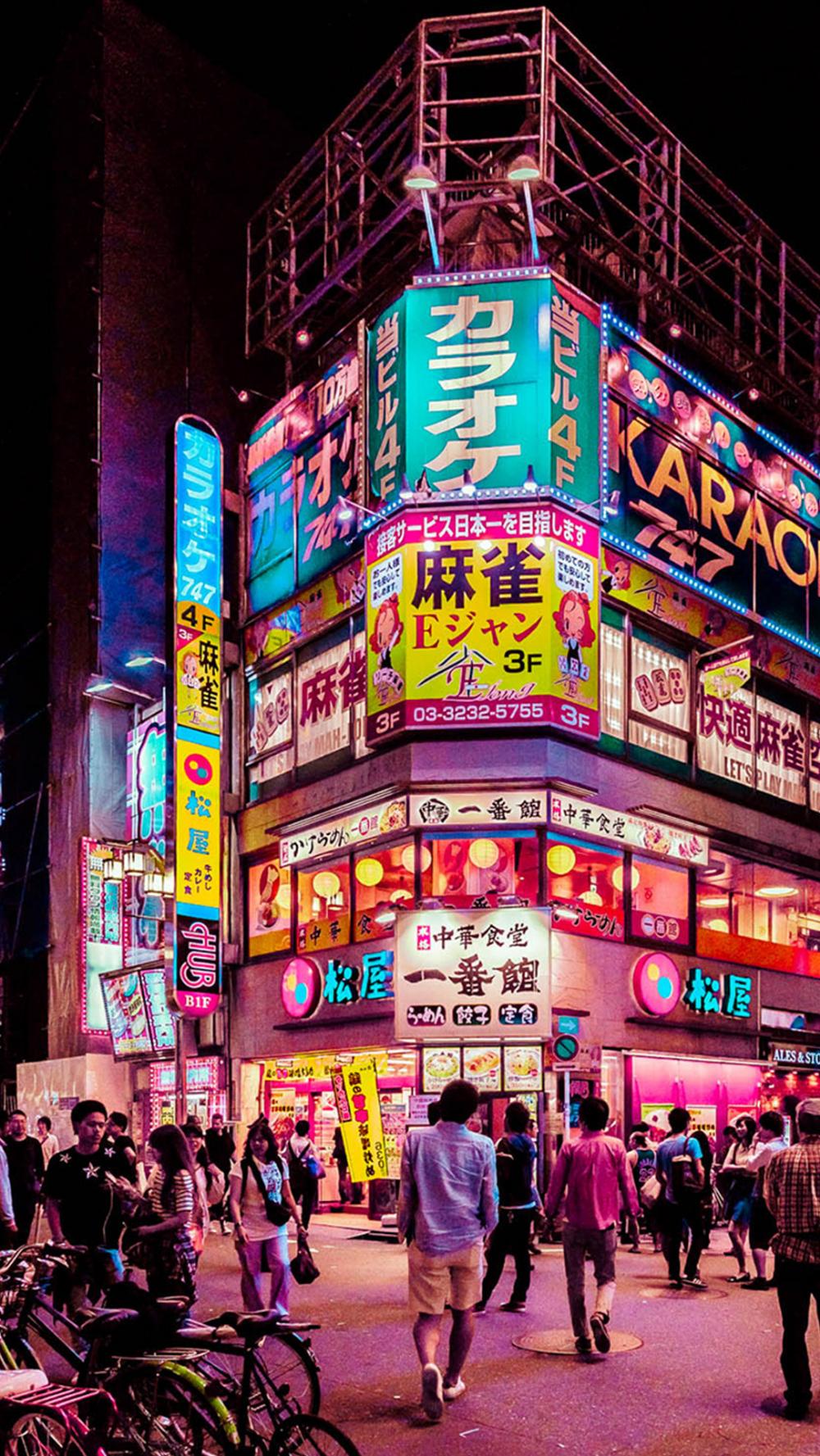 Phone Wallpaper Landscape Japan City Tokyo 6wallpaper Wallpaprs Background Iphone Iphone11 Iphonewal Tokyo Photography Japan Photography Aesthetic Japan