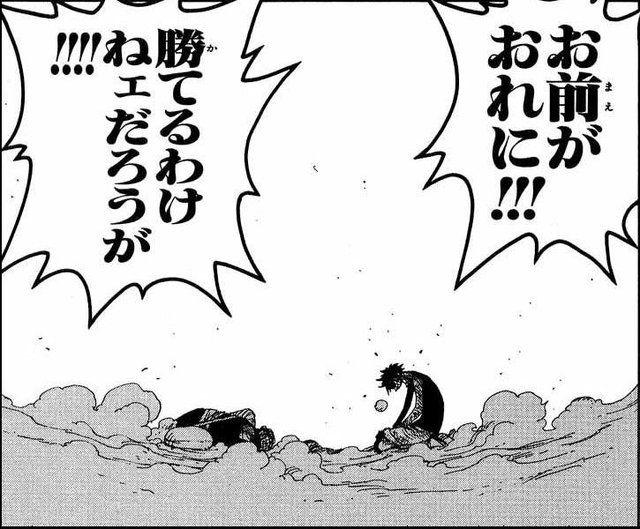 manga word おしゃれまとめの人気アイデア pinterest sakkkk29 感動 イラスト セリフ 集 漫画 セリフ