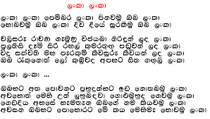 Deshabhimani Geetha MP3 Songs - List 1 - Top Sinhala MP3 ...