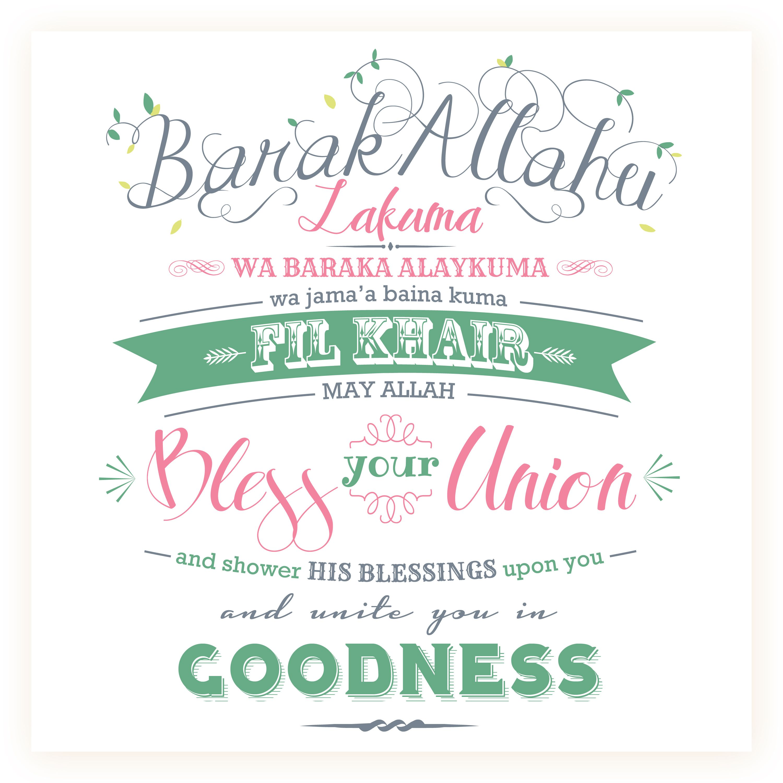 Barakallah Takbyr Graphy Pinterest – Islamic Wedding Quotes for Cards