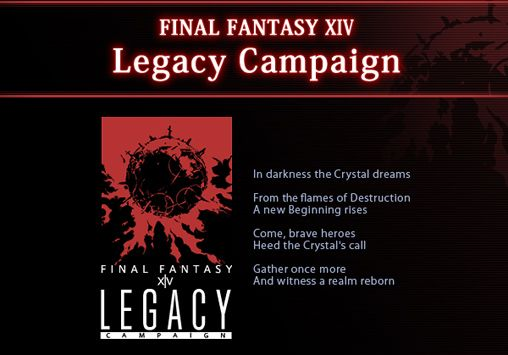 Final Fantasy XIV Legacy credit application site Final Fantasy - credit application