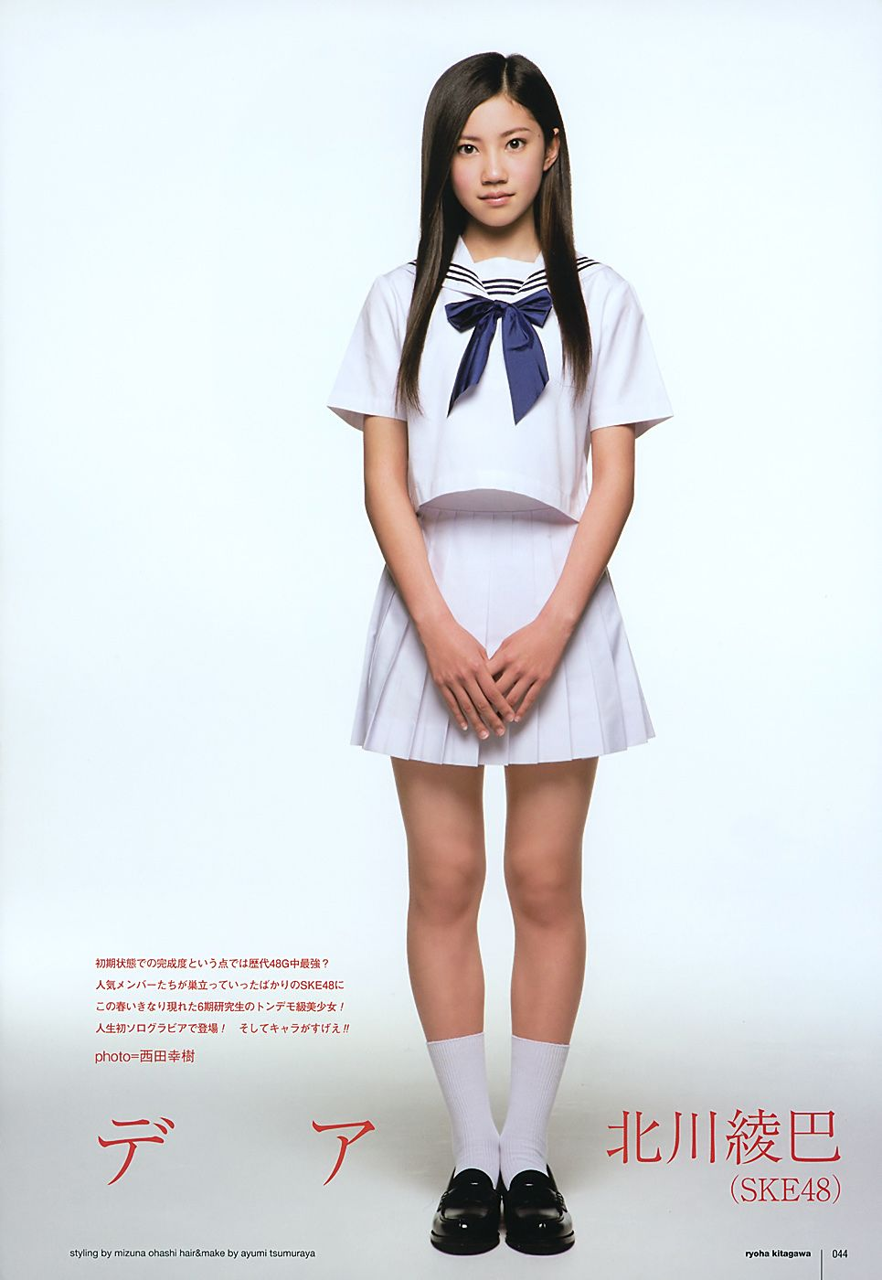 Think, that Japanese junior idol models